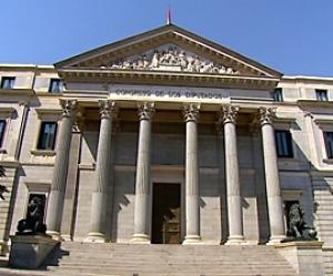 Entra en vigor la  Ley para recuperar la independencia de RTVE